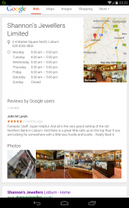 Google Maps Business View on a Nexus 5